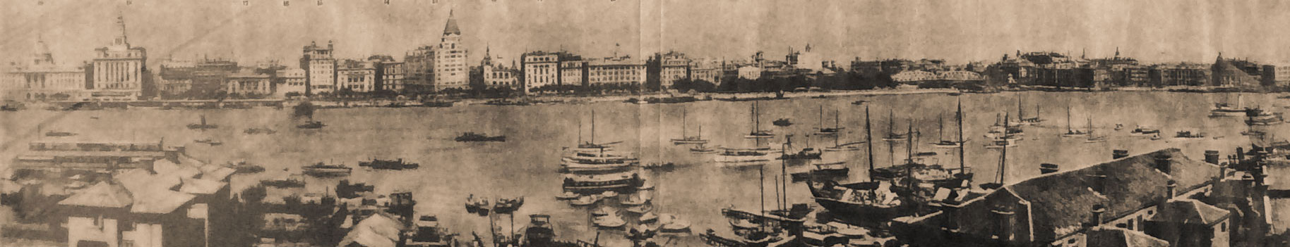 Image of the Bund